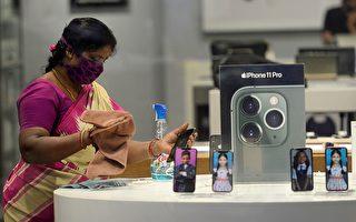 印度部长:苹果已将8家工厂从中国迁至印度