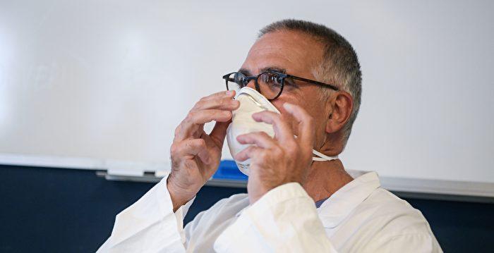 如何防止戴口罩引起眼鏡片起霧?