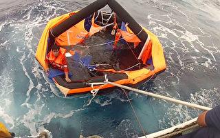 載牛船駛往中國途中沉沒 第2名船員獲救