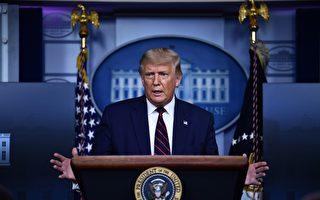 川普回應《大西洋》報導是騙局 11官員作證
