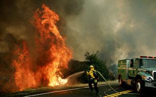 組圖:加州野火蔓延 電力供應更顯困難