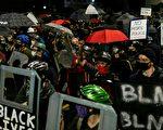 非裔窒息案 羅切斯特警方高層集體提前退休