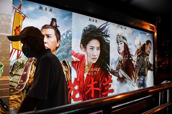 抵制聲中香港首映 《花木蘭》票房慘淡