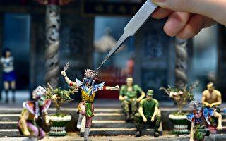 犹如小人国 台湾艺术家的微缩模型红到海外