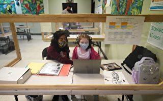 橙縣有公校已開放面授 多學區月底重開