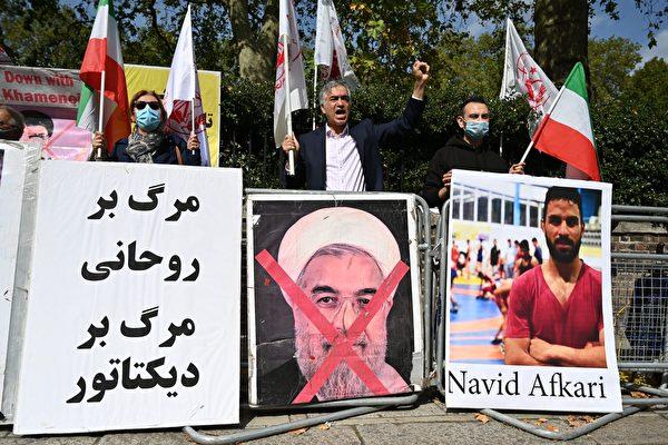伊朗摔跤冠軍被處死引發國際關注