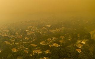 加州野火烟尘飘至东岸 甚至欧洲