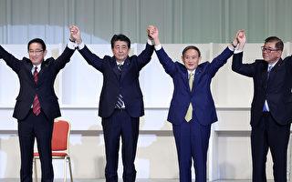 组图:菅义伟当选自民党新总裁 将任日本新首相