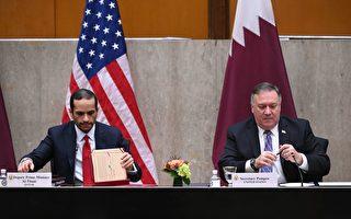 組圖:美國與卡塔爾第三屆戰略對話年會