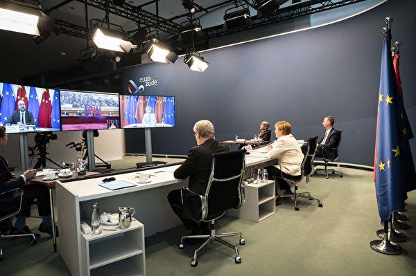 9月14日,歐洲理事會主席米歇爾、歐盟執委會主席馮德萊恩和德國總理默克爾與習近平在影片中進行了交談。(Sandra Steins–Pool/Getty Images)