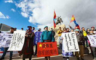 组图:王毅对蒙古送钱外交 抗议者高喊滚开