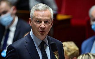 【最新疫情9.18】法国财政部长染疫