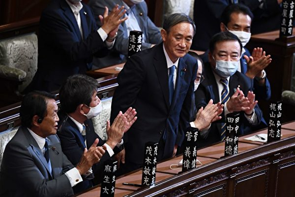 日本首相菅义伟组阁 如何应对美中台角力