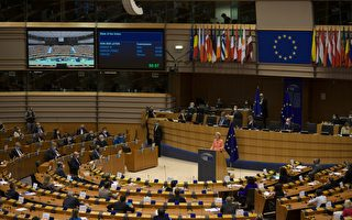 欧洲监控技术售予中共公安 国际特赦吁管制