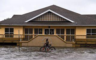 組圖:薩利颶風襲擊美國佛州及阿拉巴馬州