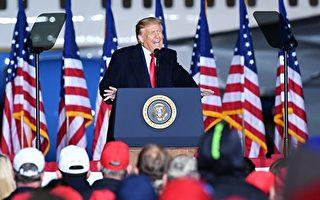【新聞看點】十月驚奇五種可能 天選人塑美國未來