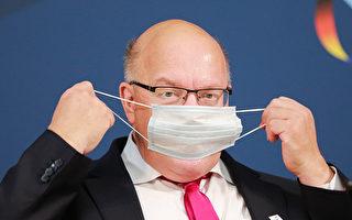 繼外長後 德國經濟部長也進入隔離