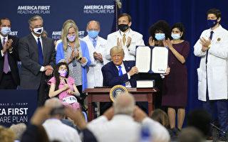 【重播】川普簽署美國第一醫保計劃 3大要點