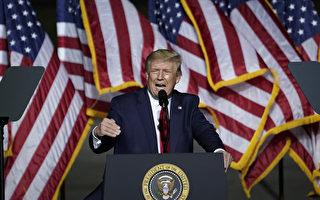 【直播】川普在明州大選集會上發表演講