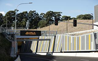北連隧道電氣系統最後測試 數週內將可開通