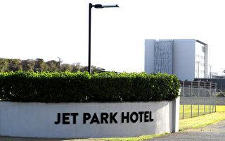 9月13日新增2例 檢疫設施Jet Park員工確診