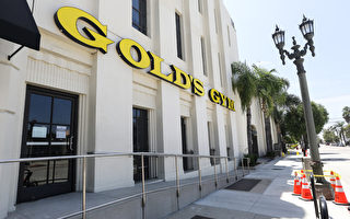加州健身中心兴讼 诉求立即开放重启营运