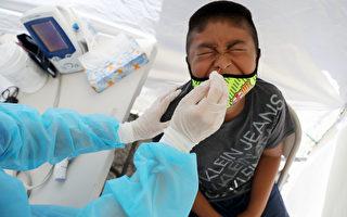 【最新疫情9.24】美國兒童確診逾58萬
