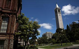 审计报告发现 加州大学优先招收金主子女