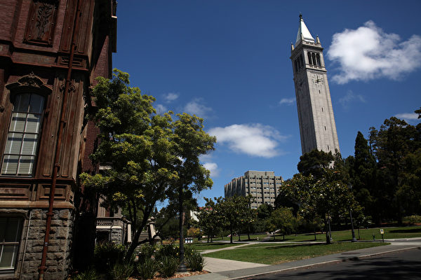 圖為加州大學伯克利分校(U.C. Berkeley)。(Justin Sullivan/Getty Images)