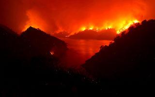 八月山火逼近大麻乡 上千居民拒撤离