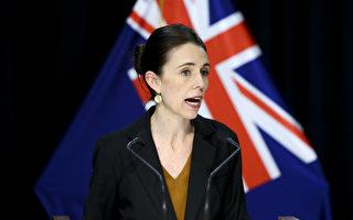 工黨承諾如果當選將毛利新年定為公共假日