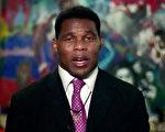 """前NFL名将:中共资助""""黑人命也是命""""运动"""