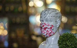 奧克蘭女子自製口罩生意需求激增
