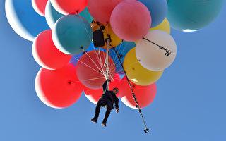高度達7600米 美魔術師靠一束氣球飛越沙漠