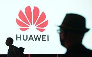 德國推新IT安全法 迂迴拒絕華為參與5G