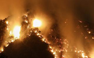 南北加州烈焰续烧 及时疏散可保命