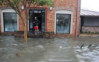 麻州賣房不需披露洪水信息 買家需留意