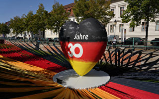 德国统一30周年庆典 因疫情改变计划
