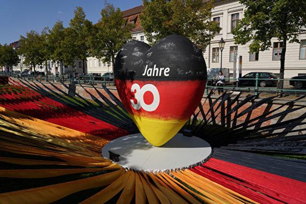 德國統一30周年慶典 因疫情改變計劃