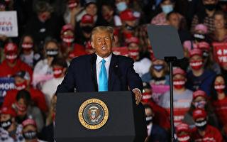 【重播】川普賓州「讓美國再次偉大」集會演講