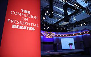 【直播】美国大选 川普和拜登首场辩论会
