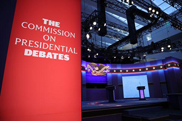 美總統辯論委員會將改規則 必要時切斷麥克風