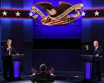 吳嘉隆:美國總統大選中的民調問題