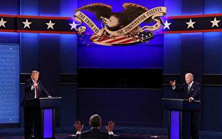 美國大選首場辯論 川普和拜登均宣布獲勝