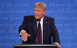【美大選辯論】川普對郵寄投票提出警告