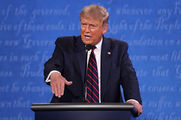 【美大选辩论】川普对邮寄投票提出警告