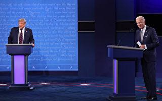 【重播】美國大選 川普和拜登首場辯論會