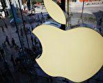 中共反制蘋果手機? 學者剖析三大後果