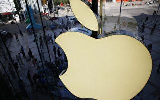 中共反制苹果手机? 学者剖析三大后果