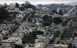疫情冲击湾区房地产 2住房建筑项目破产